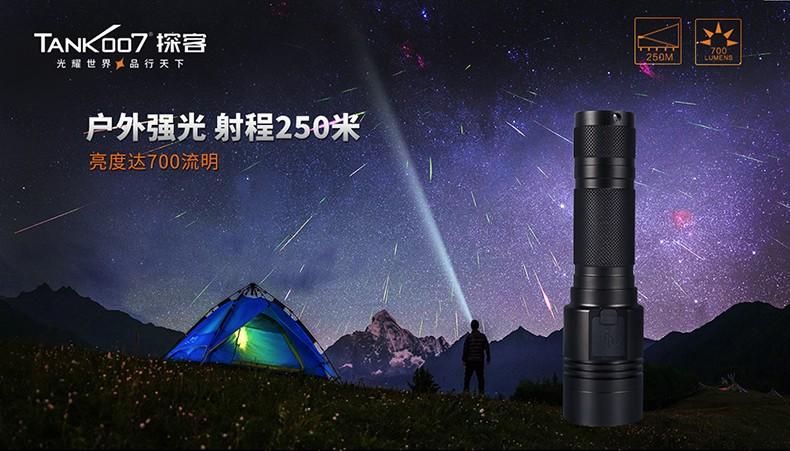 led强光手电筒生产厂家