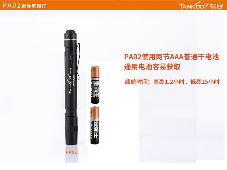 PA02-PPT-790_15.jpg