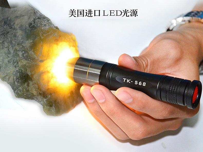 TK568-PPT_03.jpg