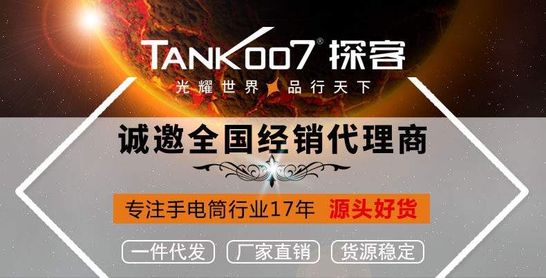 001新招商加盟.jpg