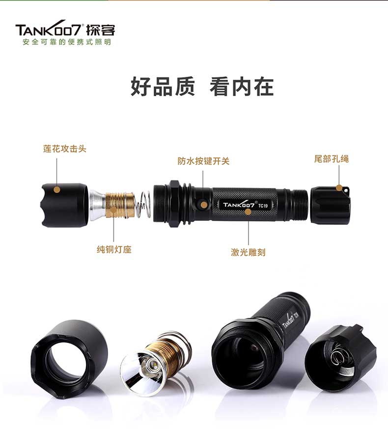 TC19新色系修改2_04.jpg