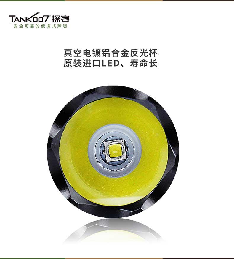 TC19新色系修改2_05.jpg