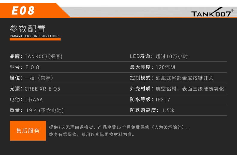 详情---中文_07.jpg